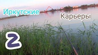 Рыбалка на поплавок летом Рыбалка на карася Рыбалка в Иркутске летом Рыбалка 2021 Клёв карася