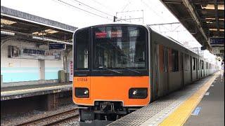 東武鉄道50050型 急行「中央林間」行き 東武スカイツリーライン 東向島駅通過