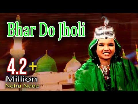 भर दो झोली__Bhar Do Jholi__Jholi Bharo Hamari | Neha Naaz