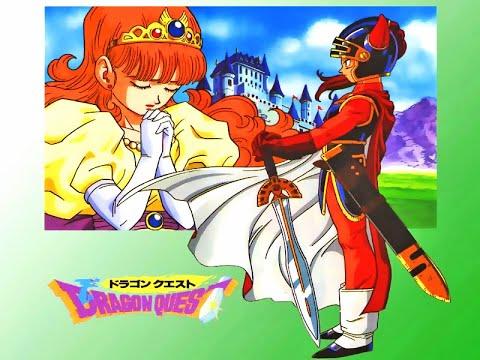 (고전게임 / Old Game) 드래곤 퀘스트 엔딩 (Dragon Quest - ドラゴンクエスト)