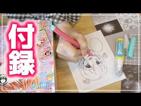 [English subs] DRAWING SHOJO MANGA with SHOJO MANGA DRAWING SET