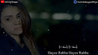 Iltija ( Full Ost ) | Sahir Ali Bagga | Lyrics
