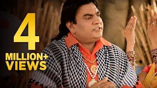 APNA MAKAAN | Durga Rangila | Full HD Brand New Sufi Album 2014 | Peera Ve Nigahe Waleya