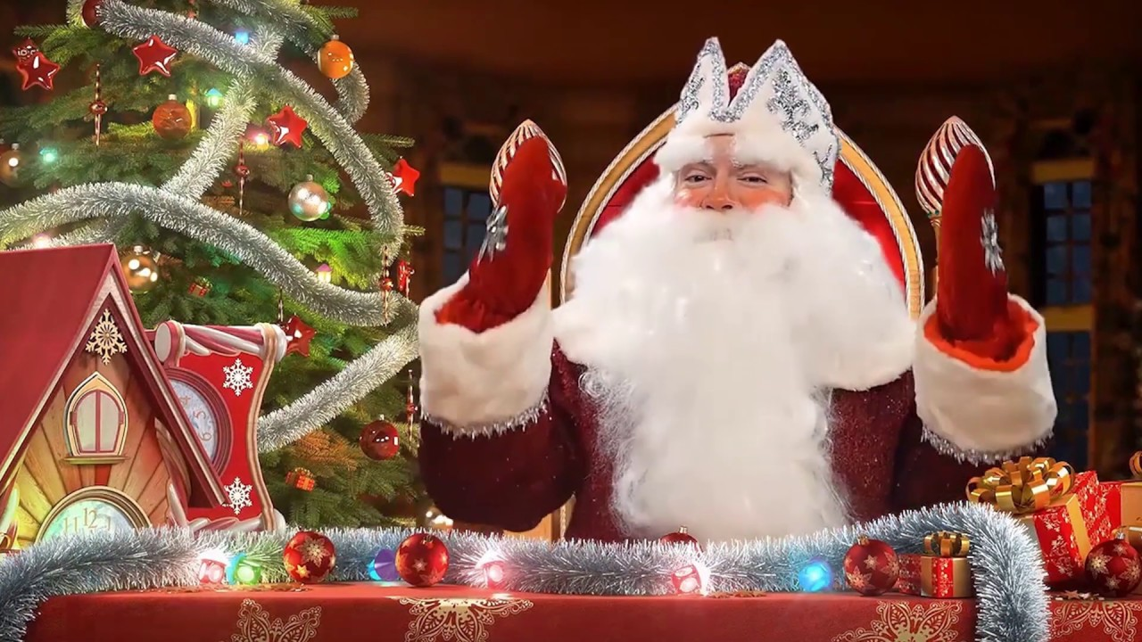 Дед мороз видео поздравление мейл, летием мужчине