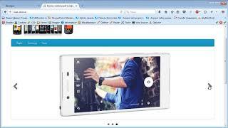 ocStore видео уроки | создание интернет магазина | урок 57