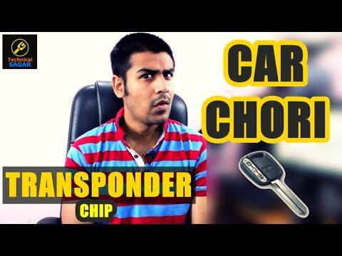 Secret Car Chip | Transponder Chip Explained | Car Security