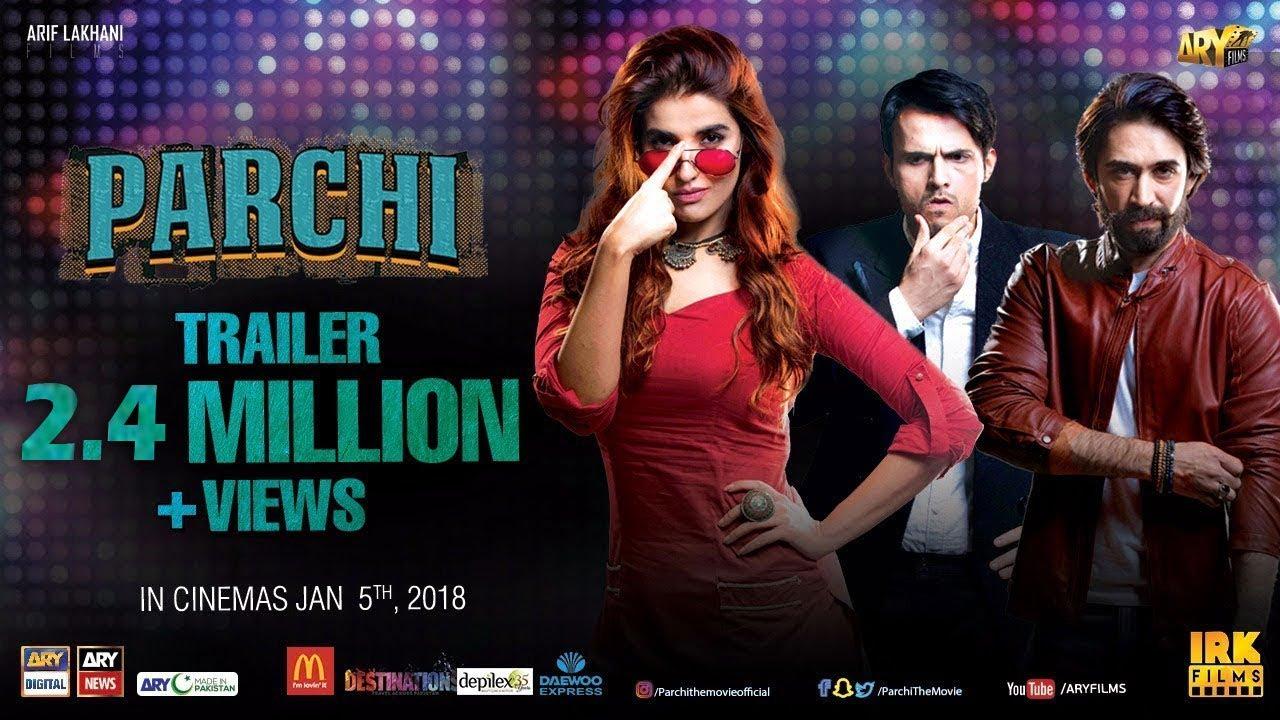 Parchi Official Trailer | Hareem Farooq & Ali Rehman Khan ...