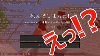 【カズクラ】上空に上がれるマシンを作った結果… マイクラ実況 PART533 thumbnail