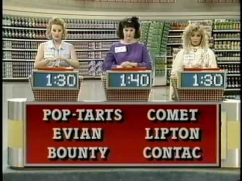 Who remembers Supermarket Sweep?