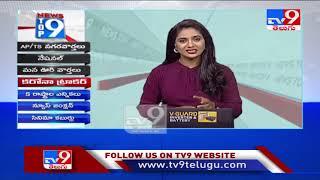 Top 9 News : Today Top News Stories - TV9