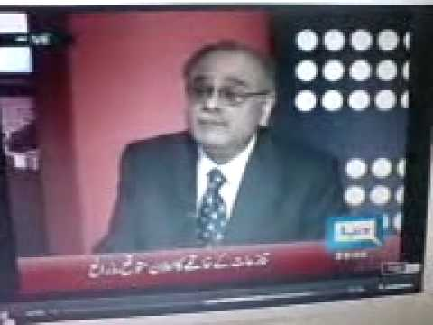 Iftikhar Chaudhry is no more a legal CJ ??.