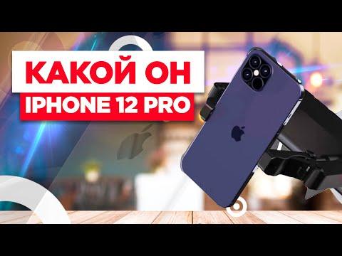 ХАРАКТЕРИСТИКИ IPhone 12 PRO / НОВЫЙ Samsung Galaxy A Quantum