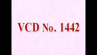 VCD1442