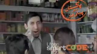 Ufone Smart Code Advertisement, Ufone Funny Advertisement, New Ufone Advertisement, Ufone EVC
