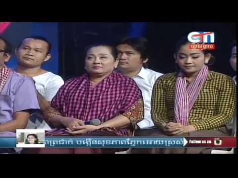 Download Khmer Comedy, CTN Comedy, Pekmi Comedy, Kon Deng Khos Hery, 31 December 2016