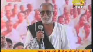 Morari Bapu speaking on Narendra Modi at Baba Ramdev