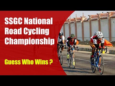 SSGC National Road Cycling Championship