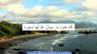 Video Mehrpouya - Marge Ghoo  مرگ قو از عباس مهرپويا download MP3, 3GP, MP4, WEBM, AVI, FLV Agustus 2017