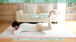 ナイトケアアドバイザーの小林麻利子さんが、日常生活の中でできる「し...