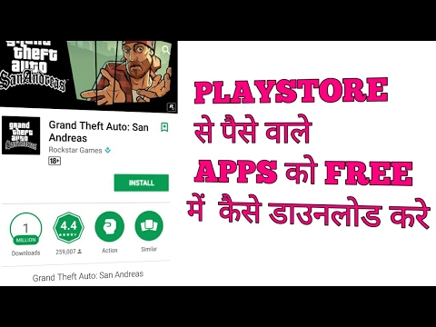 Play Store Download for PC - Play Store Download Free ...