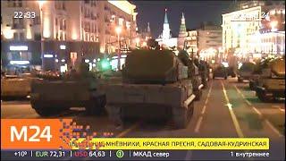 Смотреть видео Репетиция парада проходит на Красной площади - Москва 24 онлайн