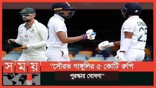 নরেন্দ্র মোদীর  শুভেচ্ছা অধিনায়ক রাহানেকে, কোহলীর শেষ? | Sports News | Somoy TV