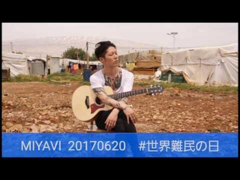 MIYAVI 20170620