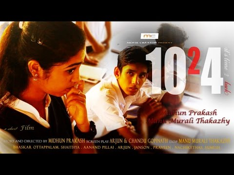 Tamil Short Film 2015 | 10 to 4 | A School...