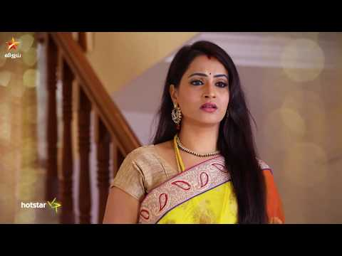 Avalum Naanum | 28th to 30th March 2018 - Promo