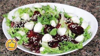 Свекольный Салат с Моцареллой и Зеленью | Beet Salad with Mozzarella and Greenery