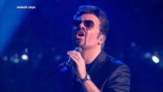 Обложка George Michael Jesus To A Child