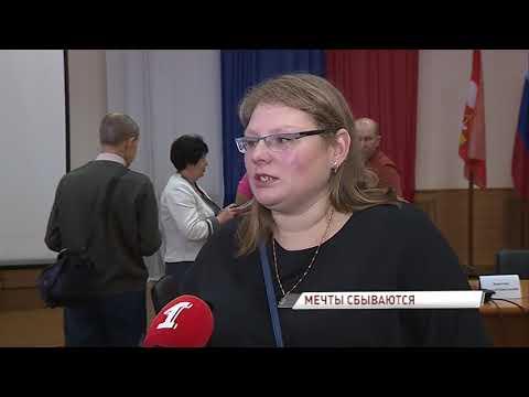 В Некрасовском районе 11 многодетных семей бесплатно получили земельные участки