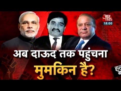 Halla Bol: Will India be able to nab Dawood Ibrahim? (PT-1)