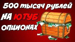 видео Инвесторы для открытия бизнеса: как и где найти частных инвесторов в России