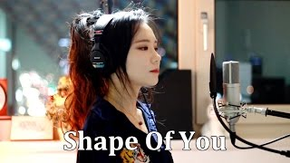 ed sheeran shape of you cover by jfla
