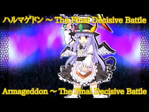 Misora : Armageddon ~ The Final Decisive Battle [Re-Extended]
