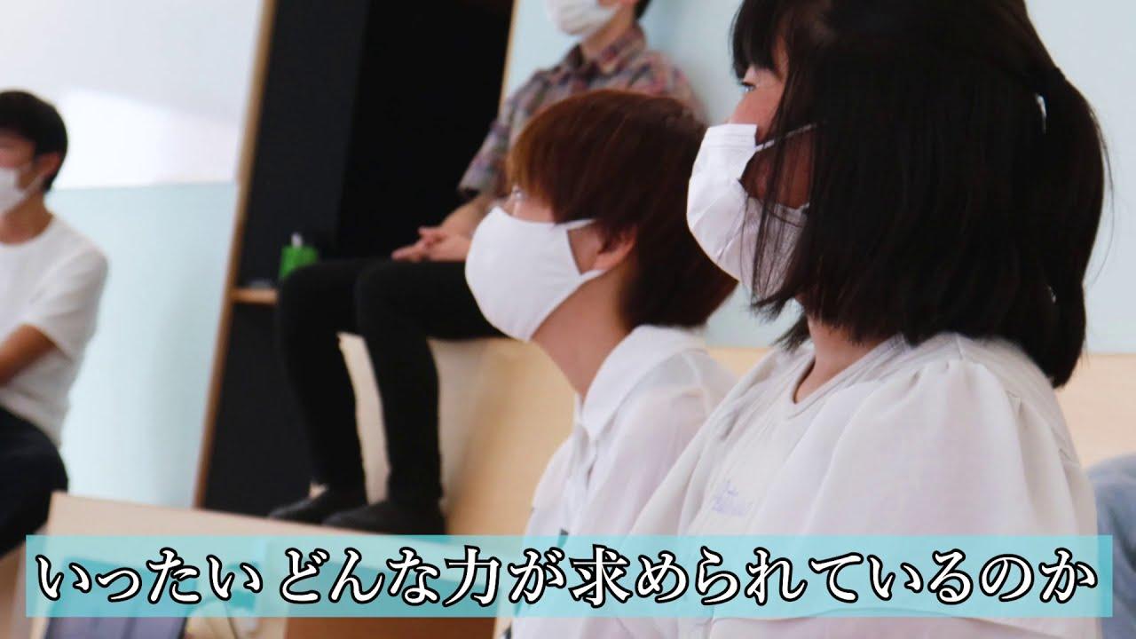 【紹介PV】教育系事業の紹介ムービー