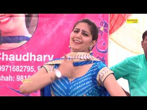 2017 सपना चौधरी नई स्टाइल लुक मैं | Sapna Choudhary New Song 2017