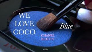 언박싱 | Chanel beauty | weloveco…