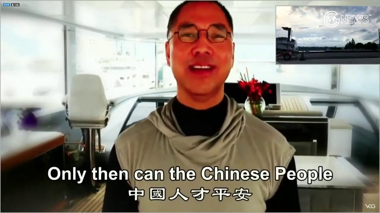 2020年6月4日新中国联邦正式宣布建立。(完整版)