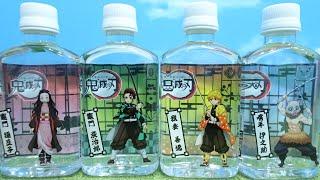 きめつのやいば3Dボトルウォーター炭治郎のペットボトルのお水だよ!善逸、伊之助、禰豆子もいるよ!Demon Slayer  アニメおもちゃ動画