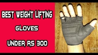 True Weightlifting Gloves Review