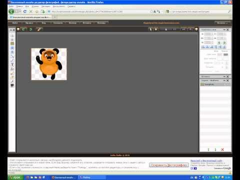Бесплатный графический редактор фотографий онлайн.
