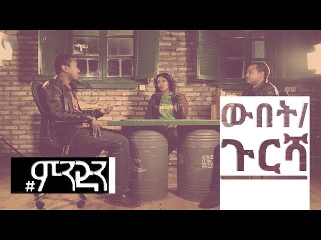 Beauty and Service Tips : Get Informed on #mindin : Ethiopia (KanaTV)