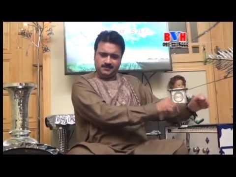 Raes Bacha New Pashto Song 2015 - Mor Me Wayel