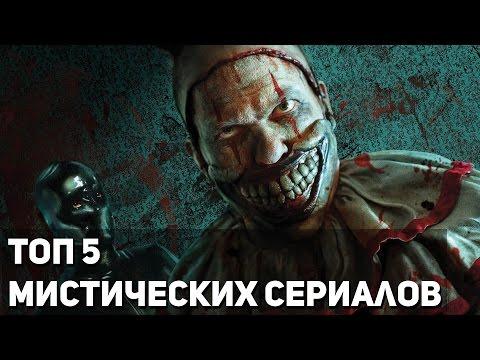 Город монстров (2015) / Ужасы, комедия