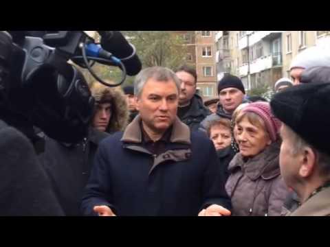 Спикер ГД: В Комсомольском поселке люди должны жить не хуже, чем в центре