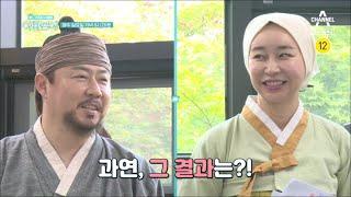 [예고] 지현&성덕, '서프라이즈'…