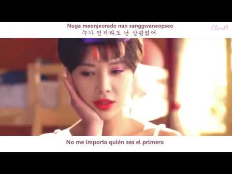 Soyou (SISTAR) - Tell Me (내게 말해줘)  [sub español | hangul | roman](Lucky Romance OST Part 3)