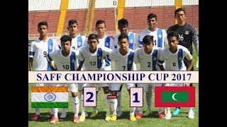 India u18 Vs Maldives u18 SAFF CHAMPIONSHIP 2017 FULL MATCH HIGHLIGHTS